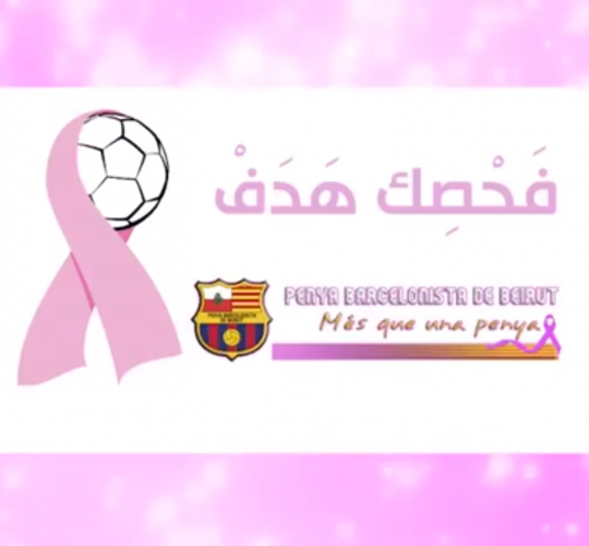 Penya Beirut | Breast Cancer Awareness!