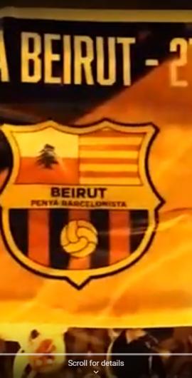 Penya Beirut Clasico Gathering 2018